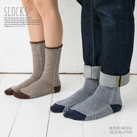 SLUCKS BLIND WOOL スルックス ブラインドウール ソックス (男女兼用・22.5cm-27cm) 靴下 レディース メンズ