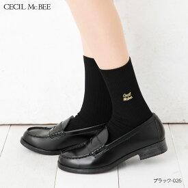 CECIL McBEE スクールソックス ロゴ ワンポイント刺繍 18cm丈 (紺・白・黒) 靴下 通学 女子高生 制服 セシルマクビー