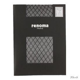 renoma 小ダイヤ柄 ストッキング (M-L・L-LL)(ブラック 黒・ヌードベージュ)(日本製) シアータイツ レディース レノマ
