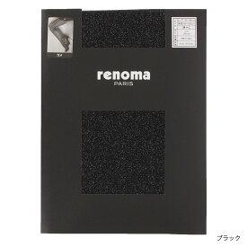 renoma ラメタイツ (M-L)(ブラック 黒・チャコールグレー)(日本製) ラメストッキング レディース レノマ