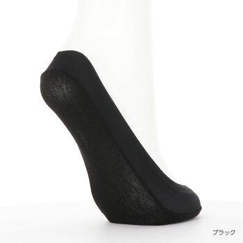 【新】【5足セット】超浅履き足底綿フットカバー(ブラック黒・ベージュ)(簡易パッケージ版)(履き口一周スベり止め・足底クッション付)パンプスインソックスレディース靴下(メール便送料無料)