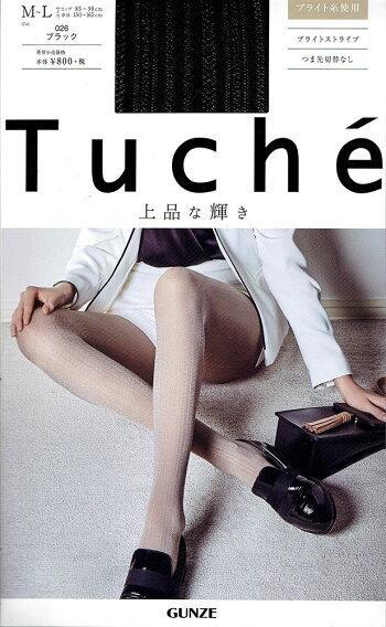 Tucheブライトストライプ柄ストッキング(M-L)(日本製)(ブラック黒・グレージュ)(ブライト糸使用)レディースシアータイツグンゼ