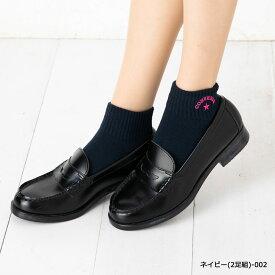 【2足組】コンバース スクールソックス アンクル丈(10cm丈) ワンポイント刺繍 23-25cm 靴下 レディース
