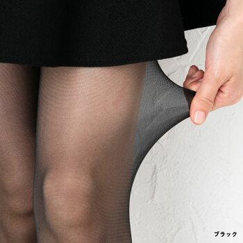 Tucheローズブーケ柄ストッキング(M-L)(日本製)(ブラック黒・ベージュ)レディースシアータイツワンポイント柄グンゼ