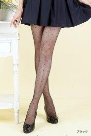 ドット柄 ストッキング (黒 ブラック・ベージュ)(20デニール・つま先スルー・日本製)(FP06) 柄タイツ シアータイツ 水玉 結婚式 stocking tights ladies
