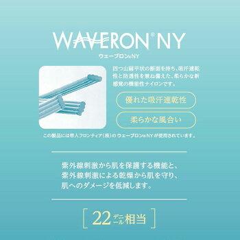 UVCUTハイソックス22デニール相当(22-25cm・日本製)ショートストッキングひざ下丈レディース