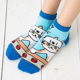 【電話猫たちの靴下】押せばわかるさ柄 スニーカー丈ソックス (23-27cm・男女兼用)(おまけシール付き)(仕事猫・現場猫) メンズ レディース