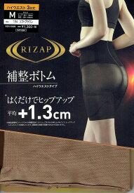 RIZAP 補整ボトム 3分丈 ハイウエストタイプ (M・L・LL)(ブラック 黒・ソフトブラウン)(日本製) 補整下着 スパッツ ライザップ レディース