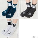 【3足組】アディダス ラメラインソックス 23-25cm レディース クルーソックス 靴下 ライン柄 ラメ adidas