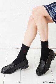 POLO BCS スクールソックス 18cm丈 (黒・白・紺)(21-23cm・23-25cm) レディース ハイソックス 靴下 ポロ