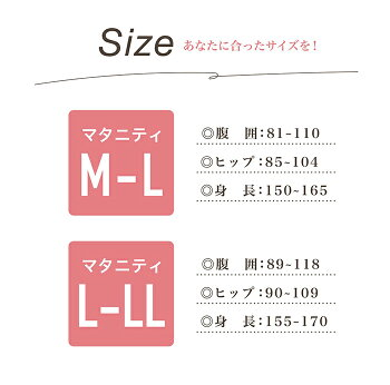 マタニティ30デニールストッキング2足組(M-L・L-LL)(ブラック黒ベージュ)シアータイツレディース