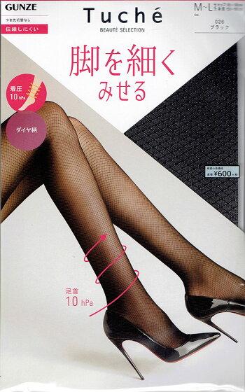 Tuche着圧ストッキングダイヤ柄脚を細くみせる(M-L・L-LL)(ブラック黒・ヌードベージュ)(着圧足首10hpa・伝線しにくい)シアータイツレディースグンゼトゥシェ