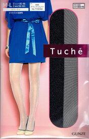 トゥシェ ソフトラメ ストッキング (ブラックシルバー)(M-Lサイズ・日本製・つま先切替なし) ラメタイツ レディース グンゼ GUNZE Tuche