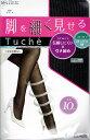 Tuche 着圧ストッキング ストライプ柄 脚を細く見せる (ブラック 黒・ヌードベージュ)(日本製) シアータイツ レディー…