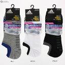 アディダス 足裏全面滑り止め スポーツ スニーカー丈ソックス (25-27cm) メンズ mens socks