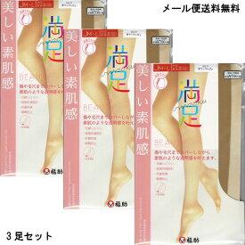【3足セット】満足 美しい素肌感 ストッキング 大きいサイズ JM-L (伝線しにくい・段階快適設計・つま先補強・後ろ長マチ)(メール便送料無料 <代引き不可> ) 福助 fukuske MANZOKU シアータイツ stockings レディース ladies