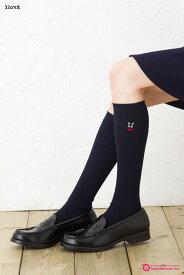 スクールソックス 魔女の宅急便 ジジ 32cm丈 紺 靴下 キャラクター ワンポイント ジブリ ハイソックス 通学 女子高生 socks character
