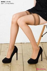 ガーターフリーストッキング (しめつけないウーリータイプ )(つま先補強・足型セット・太もも丈)(黒・ベージュ他) ガーターストッキング ニーハイストッキング シアータイツ garter stockings tights ladies