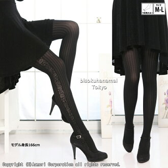 Side flower stripe tights (equivalent to d through the toe-60) ♪ patterned stockings pattern tights sheer tights tights stockings pattern floral ladies wedding stocking tights ladies!-ZB