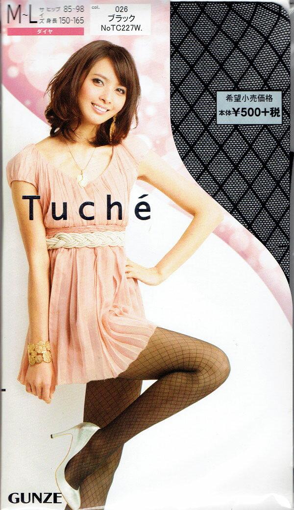 GUNZE Tuche ダイヤ 柄ストッキング (つま先切り替えなし)(M-Lサイズ)(ブラック 黒) タイツ レディース black stocking tights ladies