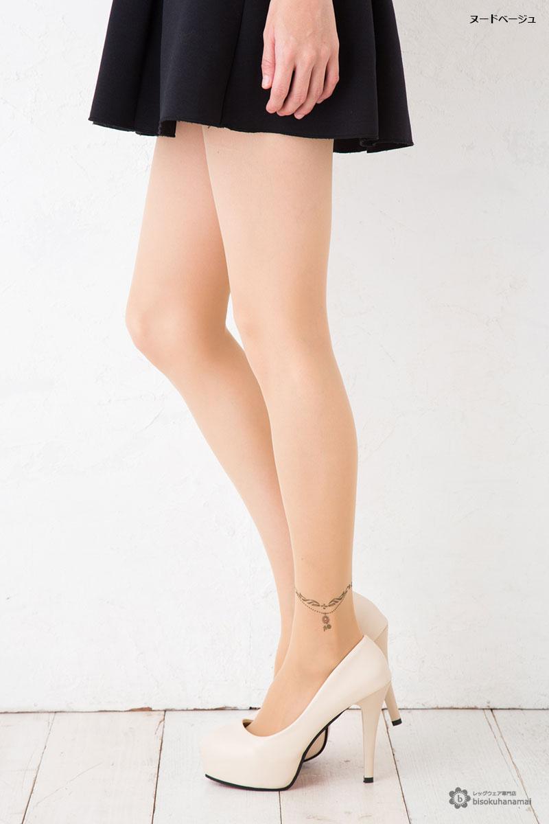 GUNZE Tuche アンティークアンクレット ストッキング (着圧 足首11hpa)(日本製 Made in Japan) 柄タイツ レディース グンゼ stockings tights ladies