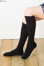 ふくらはぎゆったり ダイア柄 ハイソックス 22-25cm 日本製 (うるおい加工) 靴下 アーガイル レディース high socks ladies