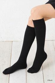 つま先かかと補強 平無地 ハイソックス 22-25cm (ブラック 黒・ホワイト 白)(抗菌防臭)(日本製)(Trois Epri キングオリジナル) 靴下 レディース