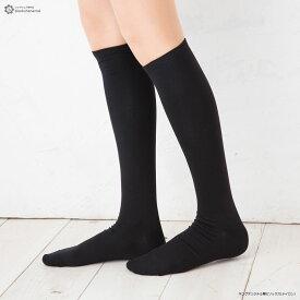 着圧ハイソックス ナイロン素材 平無地 22-25cm 靴下 レディース むくみ high socks ladies