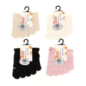 つま先カバー 表糸シルク100% (フットカバー ハーフカバー)(日本製 Made in Japan) 絹 ソックス レディース silk foot cover socks ladies
