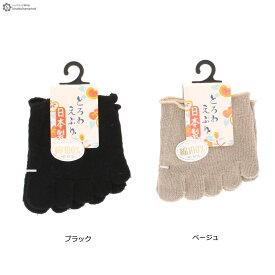 つま先カバー 綿100% 5本指 (フットカバー ハーフカバー)(日本製 Made in Japan) ソックス レディース foot cover socks ladies