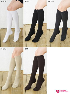 It is (Trois Epri King original) ♪ socks Lady's high socks ladies ♪ -ZB flat plain fabric high sox (all five colors) a calf (antibacterial deodorization) (Made in Japan made in Japan) relaxedly