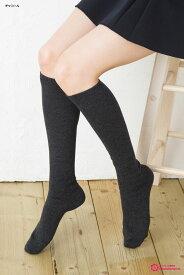 ふくらはぎゆったり 平無地 ハイソックス (全5色)(抗菌防臭)(日本製 Made in Japan)(Trois Epri キングオリジナル) 靴下 レディース high socks ladies