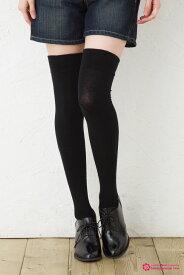 綿素材 肉盛りしにくいニーハイソックス (太め口ゴム・60cm丈) 靴下 コットン オーバーニー ニーソ ニーソックス レディース knie high socks ladies