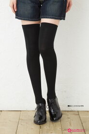 着圧 ニーハイソックス (平無地・60cm丈) ブラック 黒 靴下 オーバーニー ニーソ ニーソックス レディース knie high socks ladies