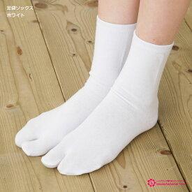足袋 ソックス 15cm丈 (足袋代わりに使える)(抗菌防臭)(日本製 Made in Japan) クルーソックス ショートソックス 靴下 レディース short socks ladies