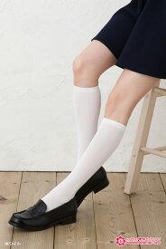 【OL・ナースお仕事に最適】触って実感・さらさら速乾ナイロンハイソックス 無地 レディース 靴下 socks ladies