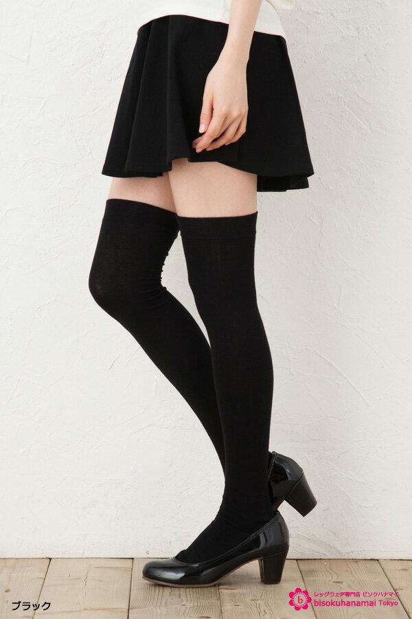 肉盛りしにくいニーハイソックス(綿素材・黒 ブラック)(レディース) ( オーバーニー ソックス サイハイ 靴下 おしゃれ かわいい socks kneehigh overknee ladies )