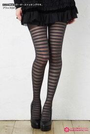 MORE 細ボーダー メランジシースルー ガーターストッキング 太もも丈 (全2色)日本製 ニーハイタイツ レディース stocking tights ladies