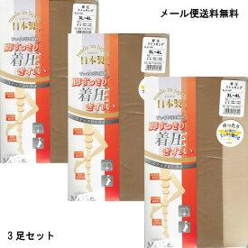 (3足セット)大きいサイズ ストッキング 着圧 (3L-4L)(足首12hpa)(つま先補強・マチ付き) (日本製・Made in Japan) <代引き不可> シアータイツ パンスト パンティストッキング レディース トール stocking tights ladies