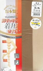 大きいサイズ ストッキング 着圧 (3L-4L)(足首12hpa)(つま先補強・マチ付き)(日本製・Made in Japan) シアータイツ パンスト パンティストッキング レディース トール stocking tights ladies