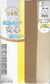 大きいサイズ ストッキング 伝線しにくい (3L-4L)(つま先スルー・マチ付き)(日本製・Made in Japan) 大きめ ゆったり シアータイツ パンスト レディース stocking tights ladies