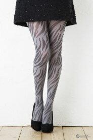 ゼブラ柄 タイツ M-Lサイズ レディース tights stockings ladies 柄タイツ