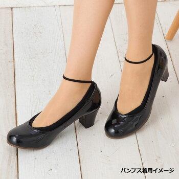 脱げないストラップ付きフットカバー(ブラック黒)(23-25cm)(主成分綿)(簡易パッケージ版)パンプスカバーパンプスインソックス靴下socksfootcoverladies