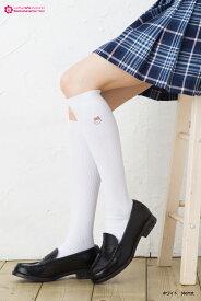 [スクールソックス ピンクリボン キティ 柄 38cm丈] ワンポイント刺繍 白 紺 靴下 ハイソックス 学生 ハローキティ サンリオ school socks character hello kitty sanrio