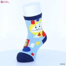 しんかんせん キッズ ソックス SHINKANSEN 03 (14-19cm)(日本限定販売) 子供 靴下 KIDS socks