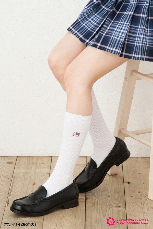 スクールソックス ビッグリボン キティ 柄 28cm丈 ワンポイント刺繍 白 紺 靴下 ハイソックス 学生 ハローキティ サンリオ school socks character hello kitty sanrio