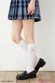 [スクールソックス ハート キティ 柄 38cm丈] ワンポイント刺繍 白 紺 靴下 ハイソックス 学生 ハローキティ サンリオ school socks character hello kitty sanrio
