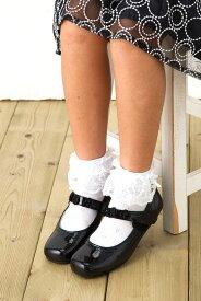 【キッズ 子供】レース付き ショートソックス くるぶし丈 ホワイト 白 日本製 子ども用 靴下