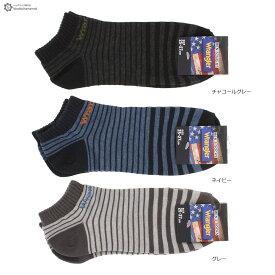 WRANGLER ボーダー柄 スニーカー丈ソックス (25-27cm) メンズ 靴下 紳士 mens socks