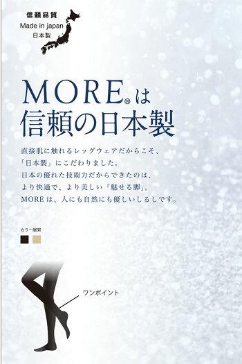 MOREシャイニーダブルリボン柄ストッキング(M-L)(ブラック・ミルクティベージュ)(日本製・つま先スルー)(メール便送料無料)シアータイツオーアイ工業